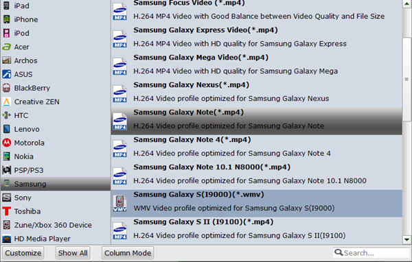 samsung-galaxy-note-output.jpg