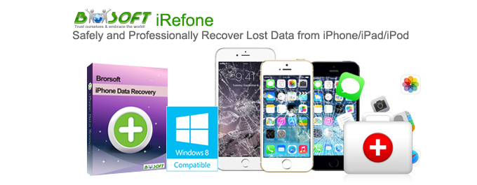brorsoft-irefone-for-windows-release.jpg